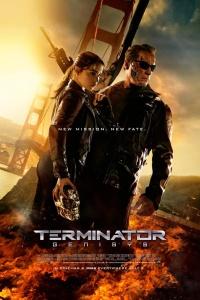 terminator (3)