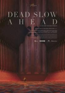dead-slow-ahead