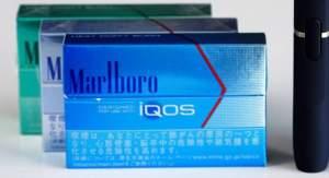 iqos-philip-morris-tabaco-marlboro-bloomberg
