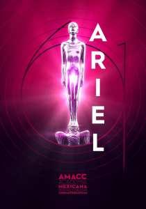 ARIEL 2019 (7)